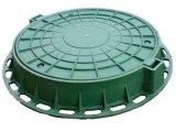 Фото  1 Люк садовый полимерный зеленый 2040258