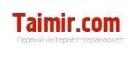 Люстры, Бра, Настольные лампы, Торшеры, Точечные светильники по низкой цене! www. taimir. com. ua/svetilnoe-oborudo vanie/