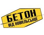 Бетон М100 Р1