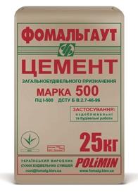 М500(Цемент)