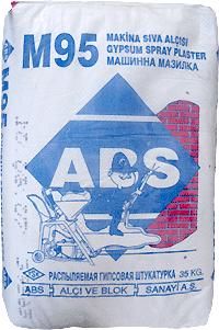 Фото  1 М-95 ABS Машинная гипсовая штукатурка 30кг. 2095975