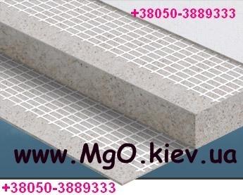 Магнезитовая плита 03*1220*2280
