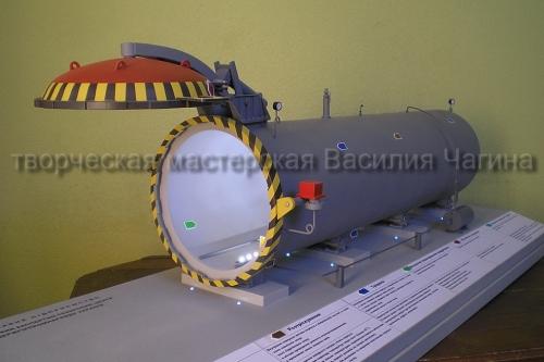 Макет автоклава СТС 171