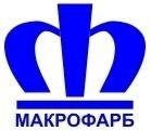 Макрофарб, ООО Киевский лакокрасочный завод