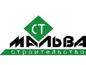 Мальва-СТ, представительство в городе Харьков