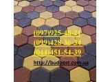 Фото 1 Тротуарная плитка Золотой Мандарин 336626