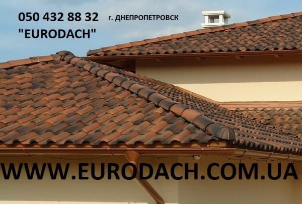 Мансардные окна Fakro, Velux, Roto. Сайдинг Виниловый, подшива ПВХ, Подшива металл, подшива дерево. .. www. eurodach. com. ua