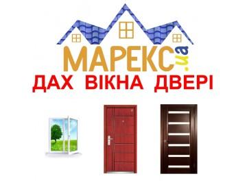 МАРЕКС. ЮЕЙ