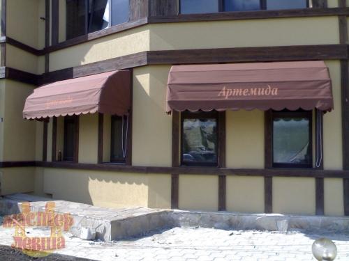 Маркизы (вертикальные, горизонтальные, локтевые, ковшовые, террасные) перголы, шатры, ставни, зонты