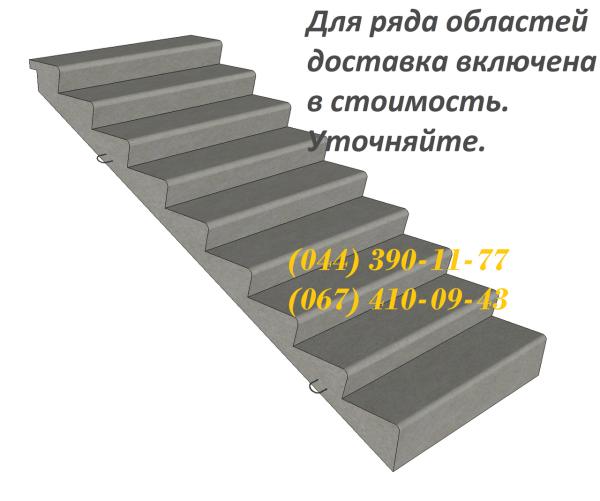 Фото  1 Марши жб 1ЛМ 33.12.17.4, большой выбор ЖБИ. Доставка в любую точку Украины. 1940770