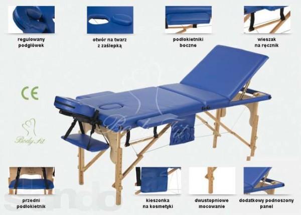 Масажне трьох-секційне ліжко-стіл
