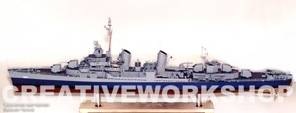 "Масштабная копия американского эсминца ""Салливан"""