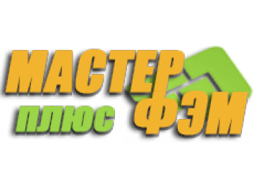 Мастер Фем Плюс