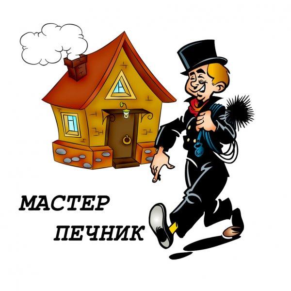 Фото 1 Печник в Одессе 302916