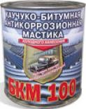 Мастика антикоррозионная БКМ-100