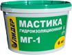 МАСТИКА ГИДРОИЗОЛЯЦИОННАЯ МГ-1. Битумно-полимерная