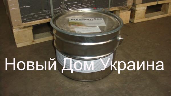 Клей для пеностекла ЗИМНИЙ Акриловая мастика АК-562 для приклеивания пеностекла