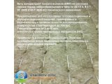 Фото  4 Маты минераловатные прошивные без обкладки марка М-400 БО, толщина 80мм, t применения до 650 градусов. 4432988