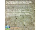 Фото  5 Маты минераловатные прошивные без обкладки марка М-80 БО, толщина 70мм, макс. t применения до 650 градусов. 5532993