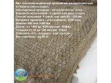 Фото  5 Маты прошивные базальтовые марки М-80 с металлической сеткой Манье, толщина 70мм 5533035