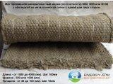Фото  1 Маты прошивные теплоизоляционные марки М-100 с металлической сеткой Манье, толщина 100мм 1133014
