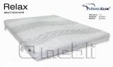 Матрас Relax / Релакс 80х190см A11164