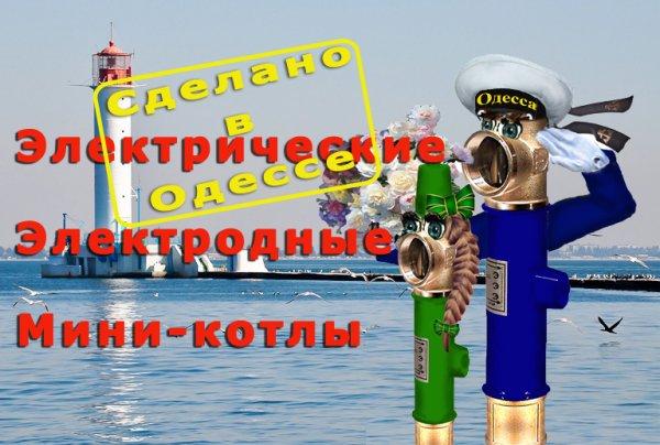 """Фото 5 Электрические электродные мини-котлы ЕЕЕ 4,5"""" 133687"""