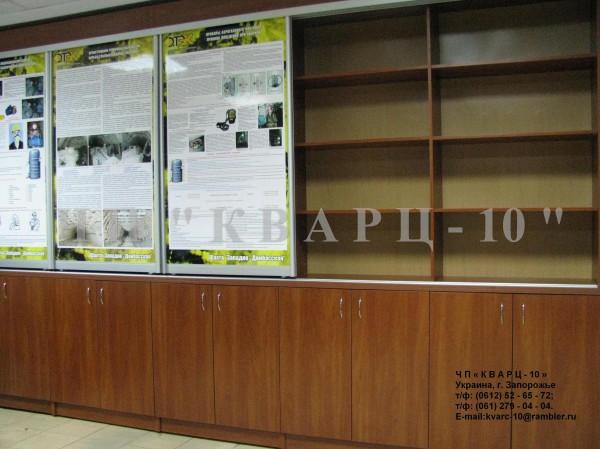 Мебель для специализированных кабинетов по Охране Труда и Гражданской Защите для предприятий, школ, лицеев, ВУЗов.