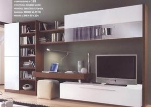 Мебель для Вашей гостиной от Дизайн-Стелла.044 3314187, 050 1333764.