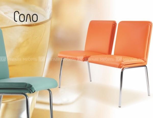 """Мебель на металлокаркасе """"Соло"""". Скамья, стул. Для кафе, бара, открытых площадок, террас, фаст-фудов."""