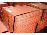 Фото  6 Медный лист 0,5х6000х2000. мягкий ДПРНМ,полутвердый ДПРНП,твердый ДПРНТ 2067664