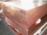 Фото  9 Медный лист 25х600х9500. лист мягкий ДПРНМ,полутвердый ДПРНП,твердый ДПРНТ 2067684