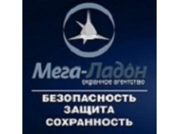 Мега-Ладон