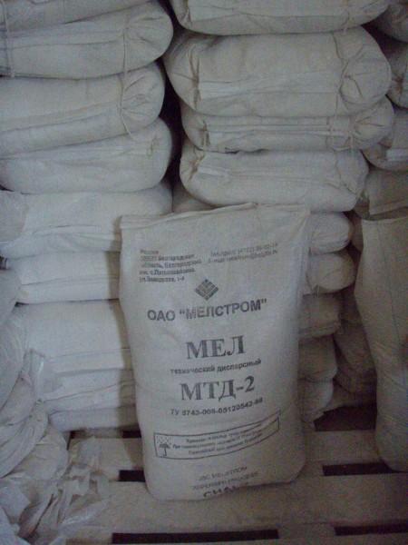 Мел Белгородский МТД-2, пакет 3 кг