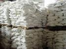 Мел молотый в мешках по 40 кг (белый и сухой) специальный для строительства и животноводства