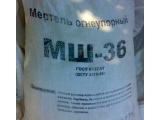 Фото 1 Мертель огнеупорный шамотный МШ 36 цена - от 6,75 грн./кг. 336184
