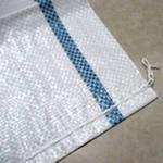 мешки полипропиленовые для фасовки сыпучих материалов ГОСТ 105х55 (от 60до 80гр)
