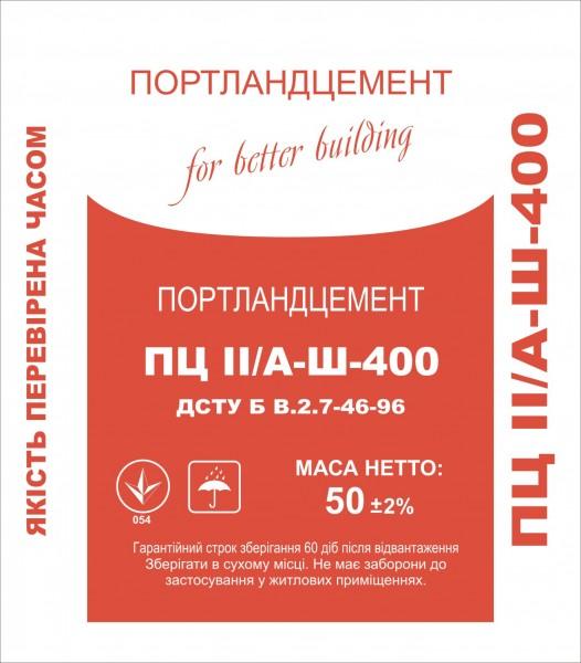 мешки полипропиленовые для фасовки цемента 35х48х9 (25кг)
