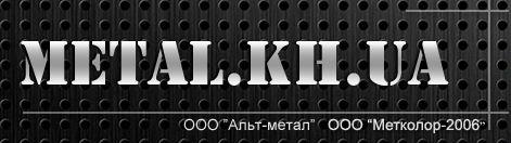 Metal. kh. ua