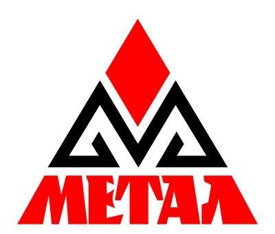 Металл, ЧП