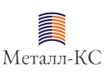 Металл-КС, ООО