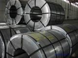 Металл в рулонах с полимерным покрытием.0,4мм