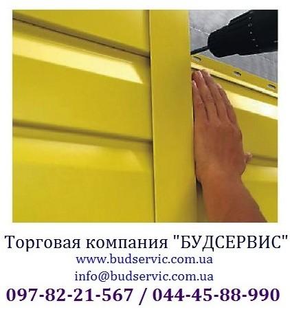 Металлический сайдинг Арсенал (Корабельная Доска)0,45 Мат, Украина