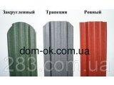 Фото  10 Металлический штакетник полукруглый и трапецевидный RAL 3005 матовый/грунт Европа 0,45 мм 2298794