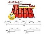 Металлическаячерепица - ALPINA 350/30 - Италия/Словакия/Польша 0,45 глянцевая