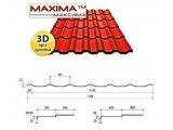 Металлическаячерепица - MAXIMA 350/20 - Германия/Финляндия 0,5мм Матовая