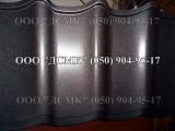 Металлочерепиц а с американским покрытием-металлик Akzo Nobel- уникальный грунт и полимер!