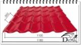 Металлочерепица 0,42мм - 1180мм/1100мм L от 0,6м до 8м Корея - полиэстер