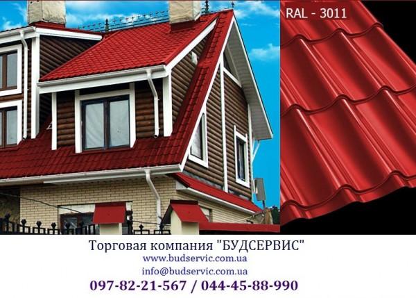 Металлочерепица 0,45 Украина МиП РЕ Указана розничная цена. Уместен торг.
