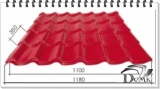Металлочерепица 0,4мм - 1180мм/1100мм L от 0,6м до 8м Корея - полиэстер